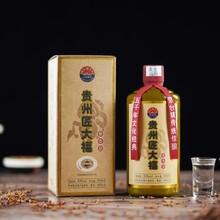 贵州匠大福53voI优级酱香型白酒500ML6瓶