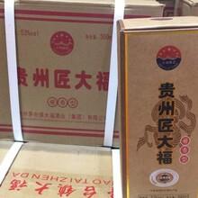 贵州匠大福500ML53voI优级酱香型白酒