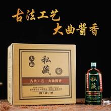 大福私藏53voI优级酱香型白酒500ML6瓶