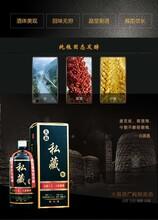 大福私藏500ML53voI优级酱香型白酒