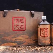 酒镇大福53voI优级酱香型白酒500ML6瓶