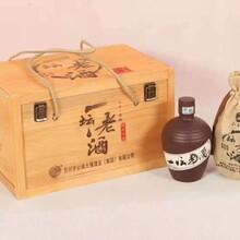 大福酒业一坛老酒53voI优级酱香型白酒500ML6