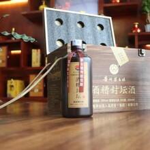 大福酒业酒糟封坛酒53voI优级酱香型白酒500ML6瓶