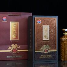 大福酒业匠大福30年53voI优级酱香型白酒500ML6瓶