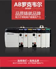 羅克韋爾PLC1756-HSC控制模塊