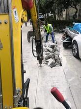 南京地坪混凝土破碎出租报价图片