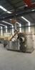 四川达州生物质热风炉颗粒燃烧机生物质高温裂解多功能燃烧机