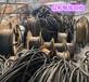 黑河電纜回收-黑河電線電纜回收以及廢舊電纜線回收誠信價高