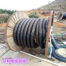 大慶電纜回收-大慶二手電纜回收以及廢舊電纜回收的意義圖片
