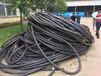 敦煌電纜回收(酒泉境內)敦煌廢舊電纜回收-看貨即定價