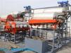 爐渣廠廢鐵磁選機-發電廠垃圾金屬除鐵機