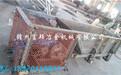 生活垃圾振動給料機-發電廠爐渣金屬給料設備