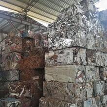 茂名市廢鐵高價回收圖片