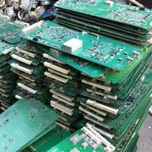 深圳市電子回收公司圖片