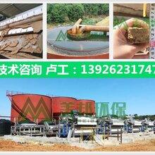 洗沙泥漿擠干機砂石泥漿處理水洗砂壓泥機廠家