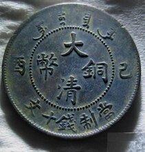 大清銅幣產地鑒定真假價值