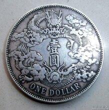 2020年正規公司高價收購鑒定古幣歷代錢幣