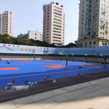 广州供应篮球场报价图片