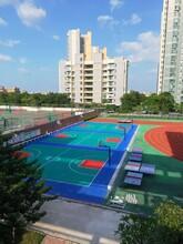 惠州篮球场厂家图片