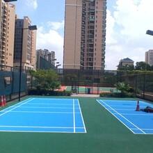惠州供应排球场厂家图片