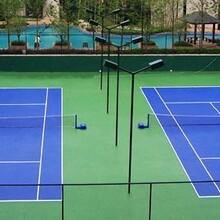 深圳网球场厂家图片