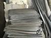 黃埔大量廢鈦回收站