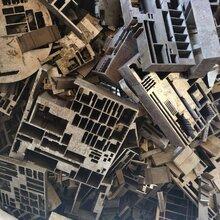 中山大量高速鋼回收站圖片