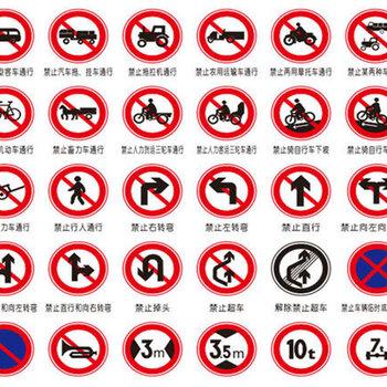 安丘交通反光標志牌供應