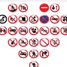 肥城交通反光標志牌價格圖片