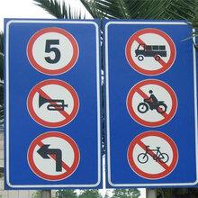 肥城交通反光標志牌供應
