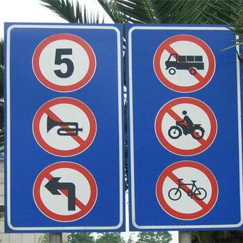 海陽交通反光標志牌銷售