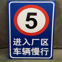 龍口交通反光標志牌批發圖片