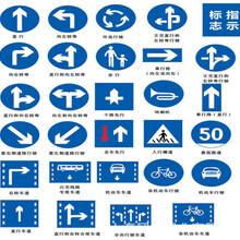 威海交通反光標志牌價格圖片