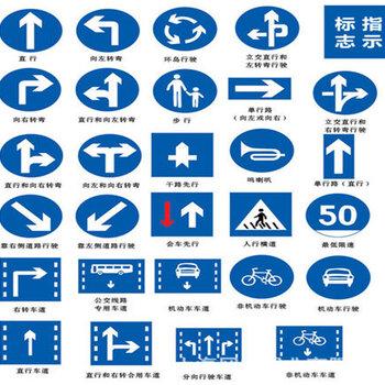 濰坊交通反光標志牌定制