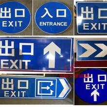 平度交通反光標志牌供應圖片