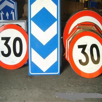 平度交通反光標志牌定做