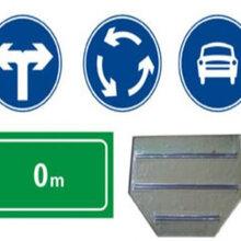 東營交通反光標志牌定做
