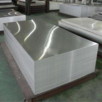 青州鋁板廠家定制