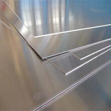 新泰鋁板生產廠家圖片