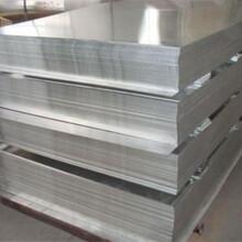 萊州鋁板零售圖片