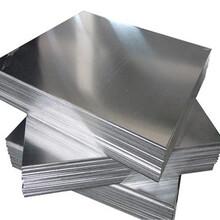 平度鋁板廠家定制圖片