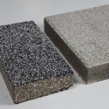 漢陽區生態仿石透水磚加工廠家圖片