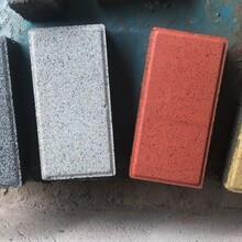 青山區陶瓷透水磚出售圖片