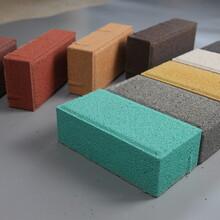 陶瓷透水磚廠家圖片