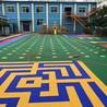 户外小区公园幼儿园学校操场塑胶跑道人造草坪足球场专用围挡