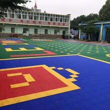 戶外籃球場運動拼接地板幼兒園懸浮地板廠家直銷圖片