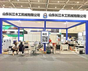 宁津县长江木工机械厂