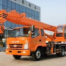 新鄉12噸唐駿汽車吊銷售圖片