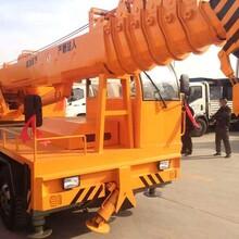 滄州12噸自制吊銷售圖片
