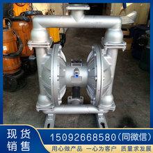 BQG520/0.21.5寸氣動隔膜泵圖片